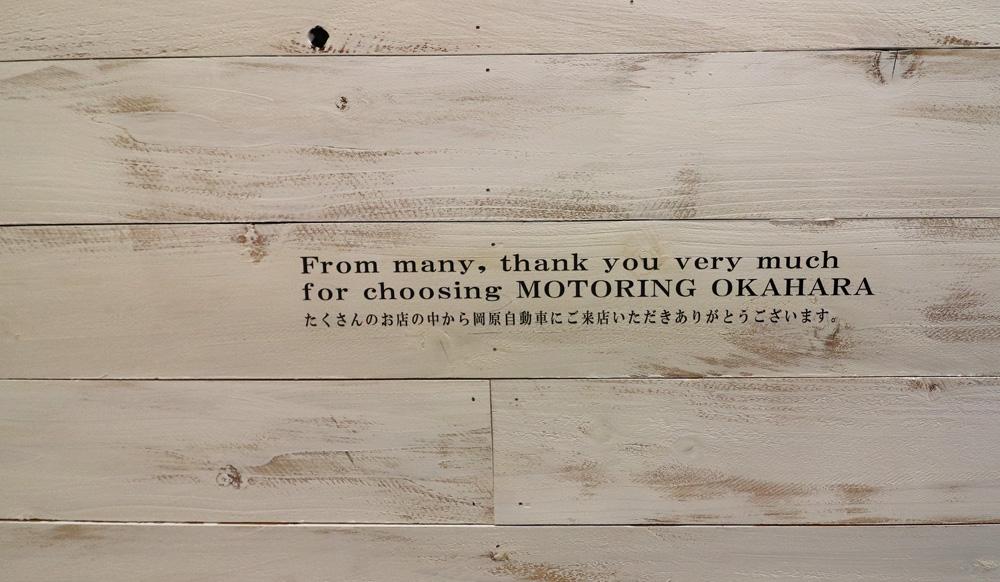 トイレの壁にメッセージ
