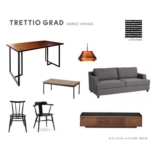 北欧デザインの家具・ファブリックのコーディネートパックをご用意。 インテリアコーディネーターに選び抜かれた、長く愛用でき楽しめる家具。