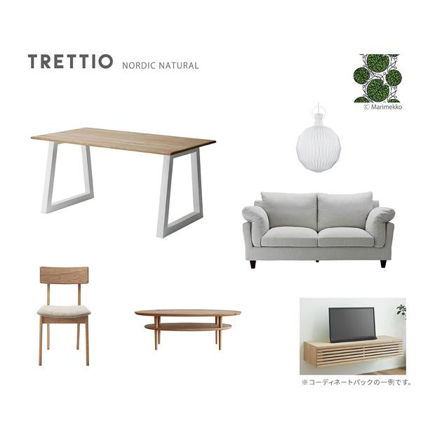 NORDIC NATURAL/シンプル・スタイリッシュな北欧デザインの家具・ファブリック。永く家族とともに過ごせる高品質家具のコーディネートパック。