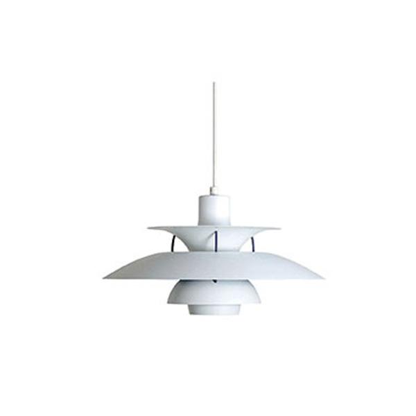 PH5/デザイナー Poul Henningsen/ブランド Louis Poulsen/発売年 : 1958年 生産国 : デンマーク