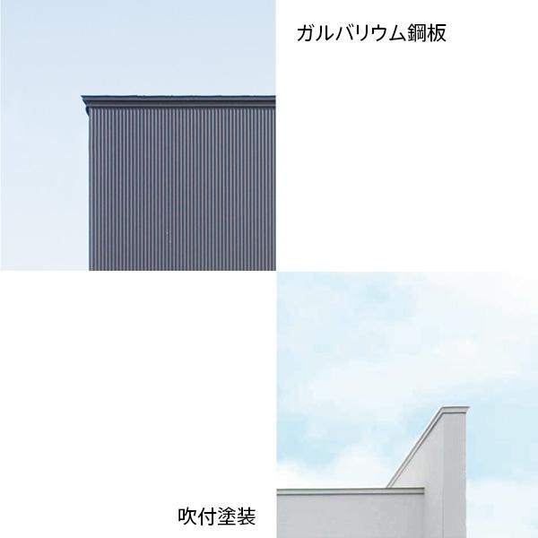 TRETTIOの標準仕様/外壁