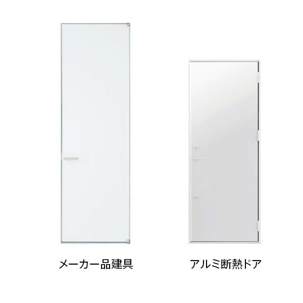 TRETTIOの標準仕様/メーカー品建具・アルミ断熱ドア